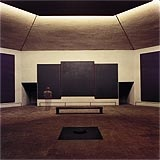 First Look: Rothko Chapel