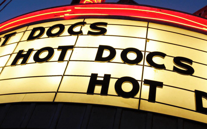HOT Docs Theater in Toronto