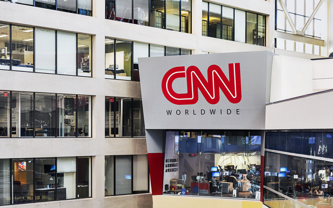Inside CNN Tour in Atlanta