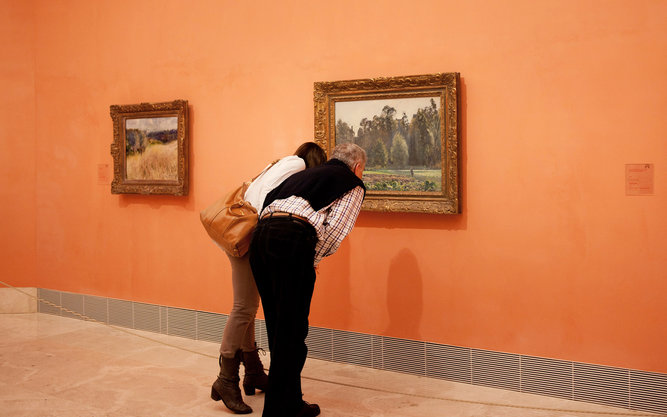 Museo Thyssen Museum in Madrid