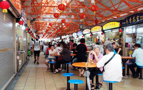 Maxwell Food Center Singapore Street Foods