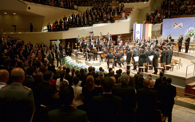 Berliner Philharmonie orchestra concert in Berlin