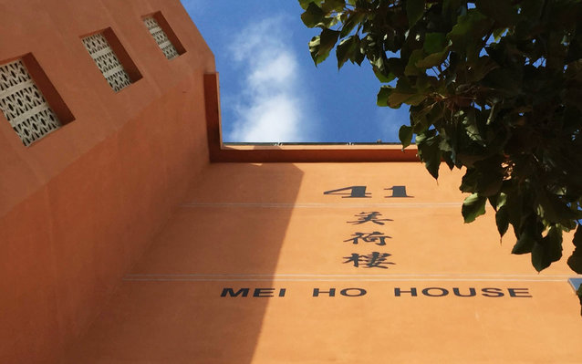 Mei Ho House Hotel in Hong Kong