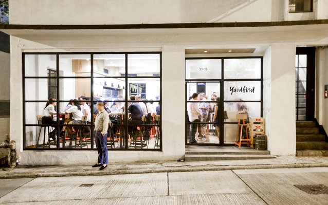 Yardbird Restaurant in Hong Kong