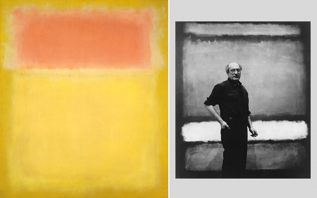 Rothko Exhibit