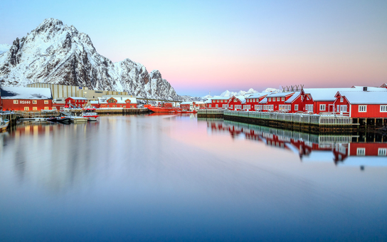 Svolvaer Lofoten Islands Artic Norway