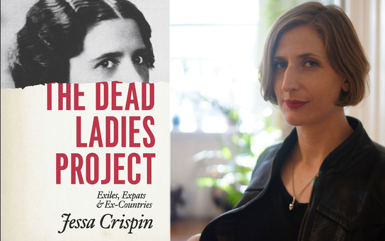 Jessa Crispin book The Dead Ladies Project