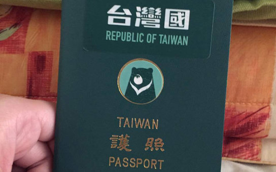 taiwan passport stickers